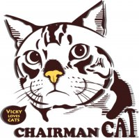 Chairman cat Light Iron On Stickers (Heat Transfers)